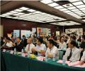 第三届全国生态旅游文化产业发展高峰论坛在深圳落幕