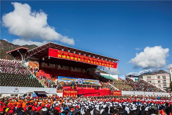 首届西藏昌都三江茶马文化艺术节开幕