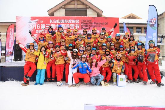 中国滑雪节元旦火爆开幕 光猪滑雪冰火走秀超火爆