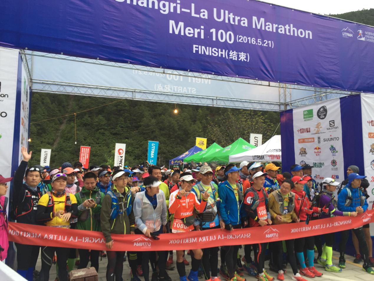 香格里拉极限马拉松--梅里100公里于5月22日圆满结束