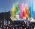 新年新气象 全民爱定向 中国定向公开赛黄山盛大开幕