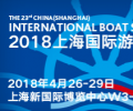 第23届中国国际船艇及其技术设备展览会将在上海举行