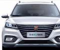 荣威ERX5电动车全新登陆一嗨租车北京店