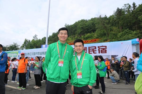 利川红助力2018中国山地马拉松利川站(国际赛)震撼开跑!