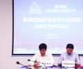 助力自贸港建设,国机集团与海南开展新一轮战略合作